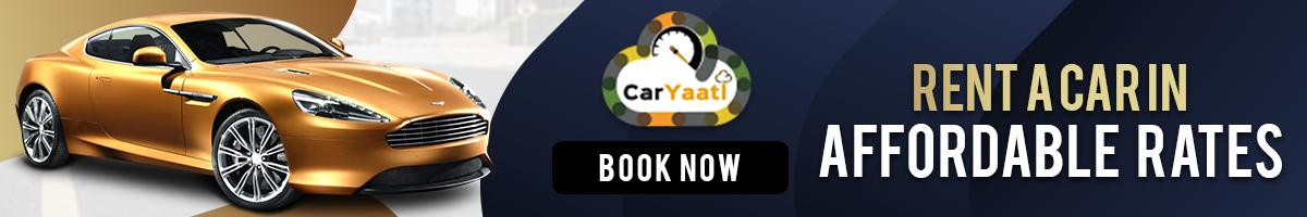 caryaati-banner